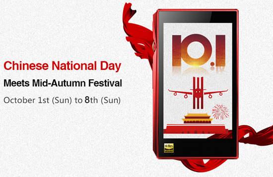 Happy National Day U0026 Mid Autumn Festival To Everyone